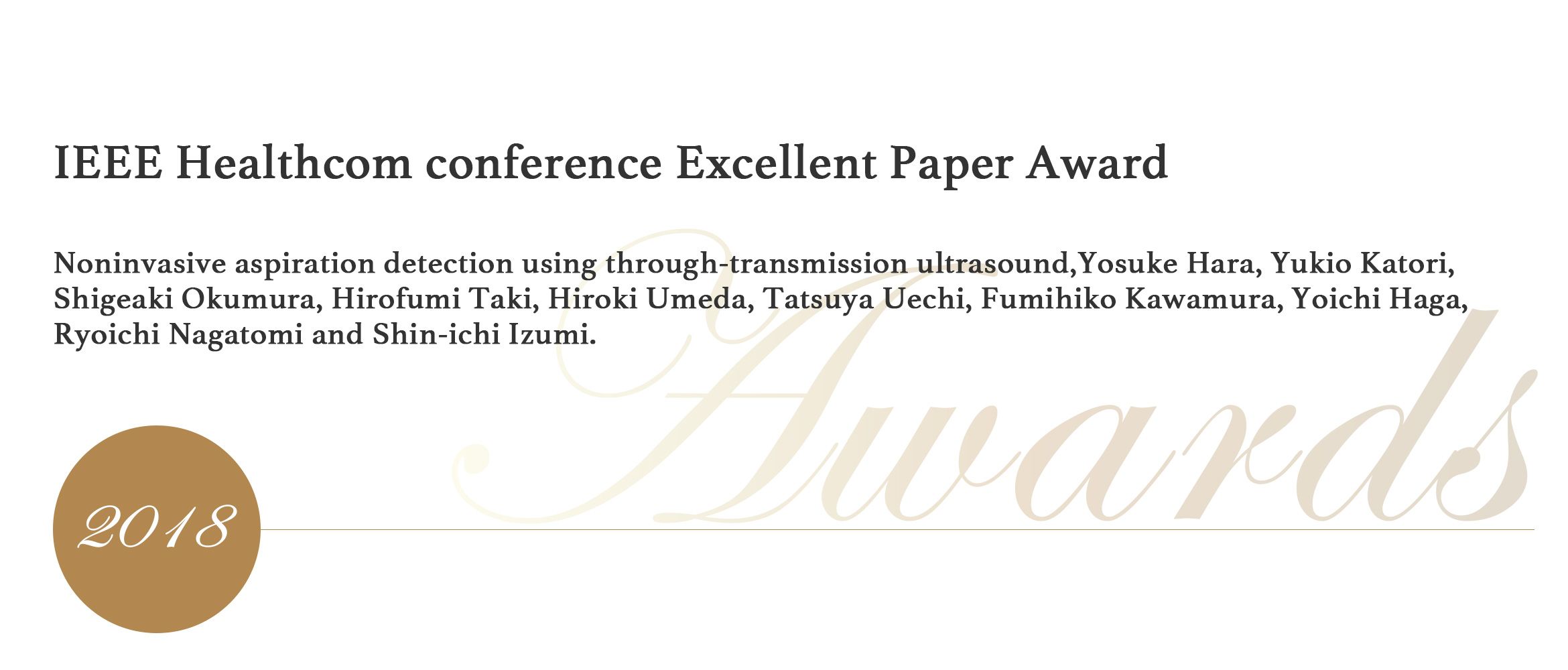 IEEE Healthcom conference Excellent Paper Award